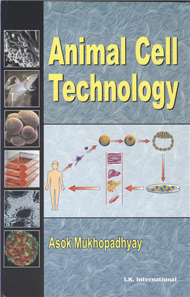 Animal Cell Technology(Paperback), 1/e