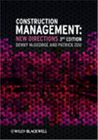 Construction Management::  New Directions, 3rd Edition, 3/e  by Denny McGeorge